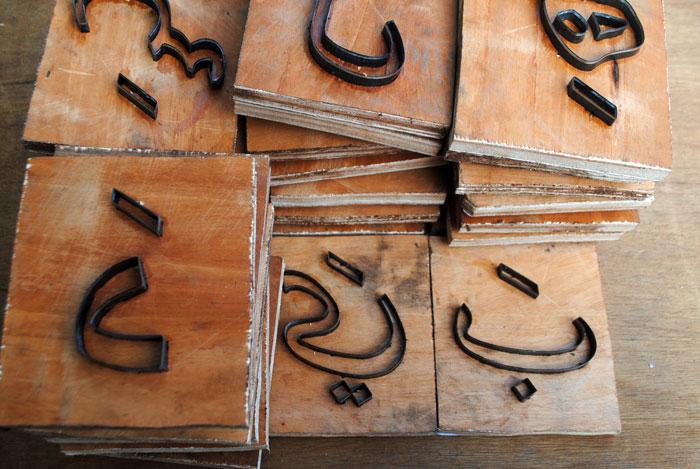 belajar mengenal tulisan arab
